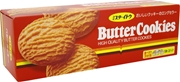 Ito butter cookies 15p