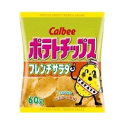 Snack Khoai Tây Calbee (Potate Chips consome Punch) 60G