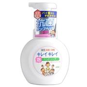 NƯỚC RỬA TAY KIREI KIREI YAKUYO HAND SOAP 250ML
