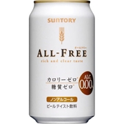 NON ALOCOHOL BEER (ALL -FREE) 350ML CAN