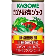 Kagome vegetable juice ,no salt 160g