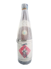 Rượu IICHINOKURA 720ML