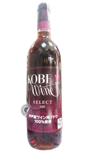 Rượu KOBE WINE SELECT (ROSE) DRY 720ML ALC 11%